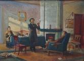 Пушкин 70-96 х.м. 70е 0,1.JPG