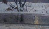 Солнце в зимней воде