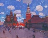 Белов В.Е. Красная площадь