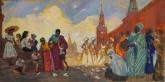Бондаренко С. Фестиваль 1957г. 63 126  63г. 2.2.JPG