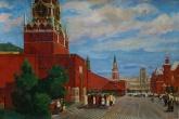 Бондарь И.И. Красная площадь 110-160 х.м. 88г 1,5.JPG