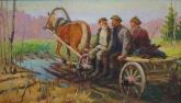 Бородай В. Ленин с крестьянами