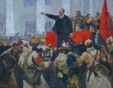 Коган-Шац Выступление Ленина 39,5-49,5